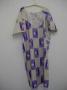 African Bubu dress